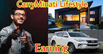 Ajey Nagar (Carryminati) biography in hindi Lifestyle, Earning etc.