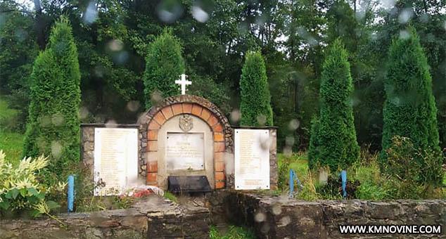 Брезовица: Шиптари поново оскрнавили споменик Србима стрељаним 1944. године (ВИДЕО) #Брезовица #Шарпланина #Споменик #Српске #Жртве #Оскрнављен #Сркнављење #Албанци #Шиптари #Јарбол #Заставе