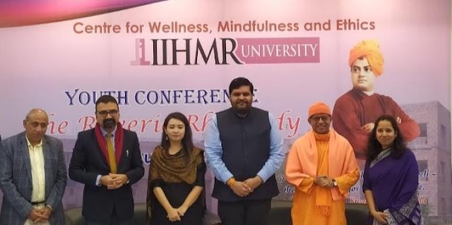 Jaipur, rajasthan, iihmr jaipur, iihmr university jaipur, jaipur news, rajasthan news1, rajasthan news in hindi