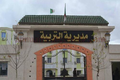 المواقع الرسمية لمديريات التربية الوطنية في الجزائر