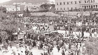 Σαν σήμερα η απελευθέρωση της Αθήνας από τους Γερμανούς