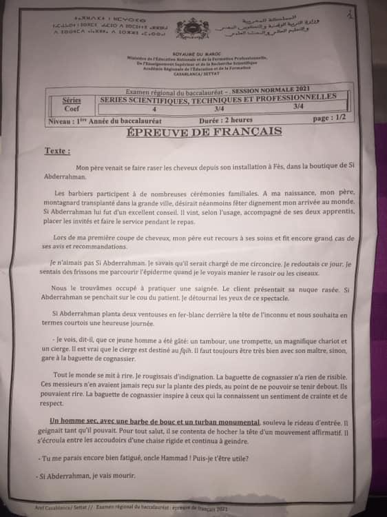 الامتحان الجهوي مادة الفرنسية 2021 جهة الدار البيضاء - سطات أولى باك الشعب العلمية