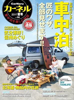 CarNeru(カーネル) vol.36 raw zip dl