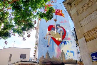 Sunday Street Art : Zag et Sia - L'Attrape-coeurs - Villa Pierre Ginier - Paris 18