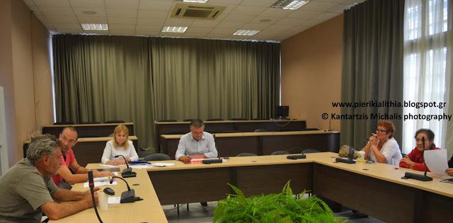 Συνεδρίασε σήμερα το μεσημέρι η πενταμελής επιτροπή του Δήμου Κατερίνης για τα αδέσποτα.