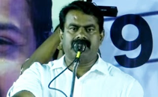 Seeman Speech RK Nagar 06-04-2017