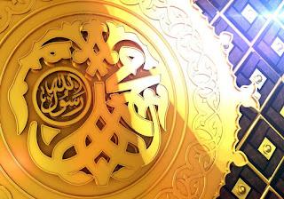 ابواب المسجد النبوي