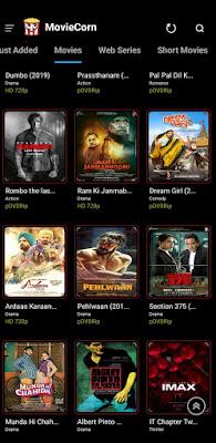 تحميل تطبيق  لمشاهدة الأفلام