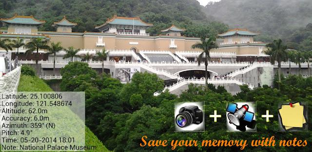 تحميل جوجل كاميرا اخر إصدار تنزيل كاميرا كاميرا جوجل للبحث تحميل كاميرا B612 بديل جوجل كاميرا جوجل كاميرا هواوي Y7 Google Camera APKPure Google Camera Uptodown