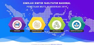 Gambar portal simulasi PMP 2019