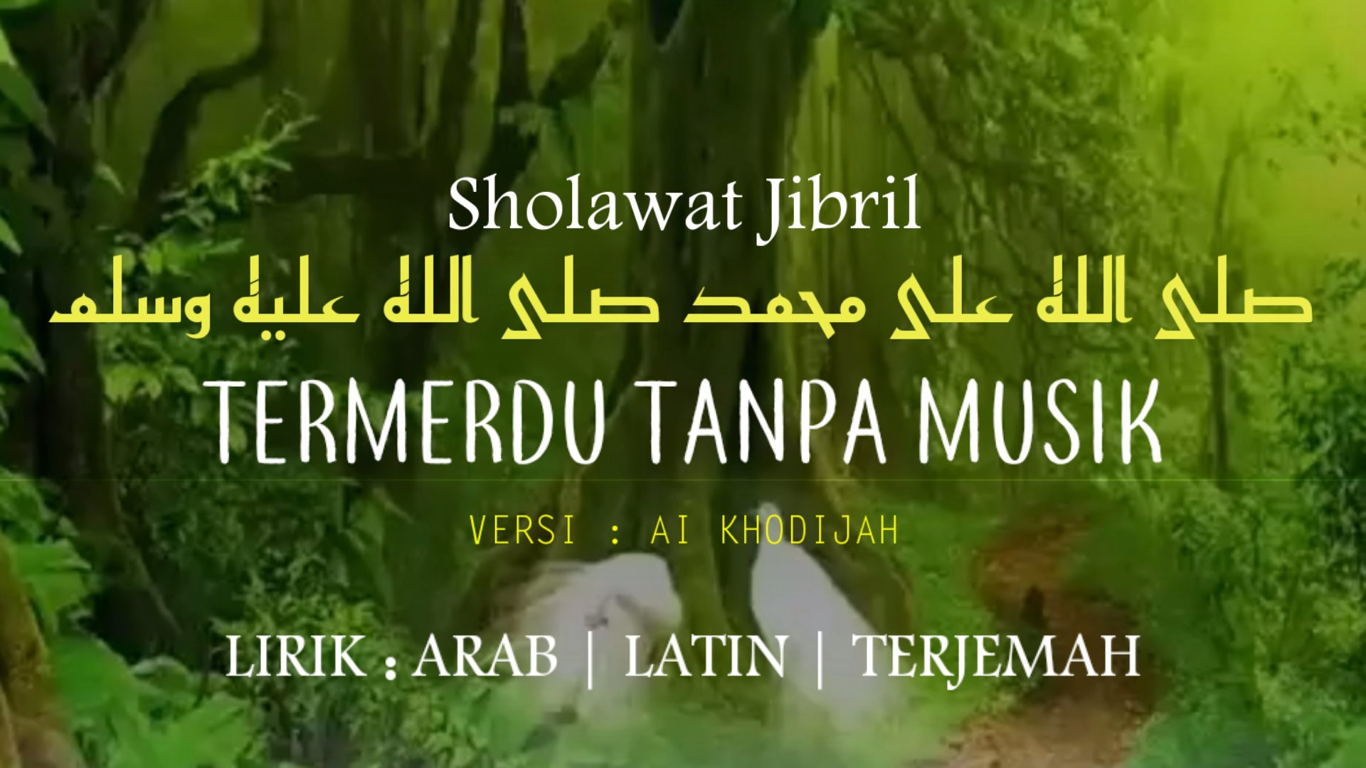 Lirik Shollallahu 'Ala Muhammad (صَلَّى اللهُ عَلَى مُحَمَّد) Arab, Latin, Terjemahan