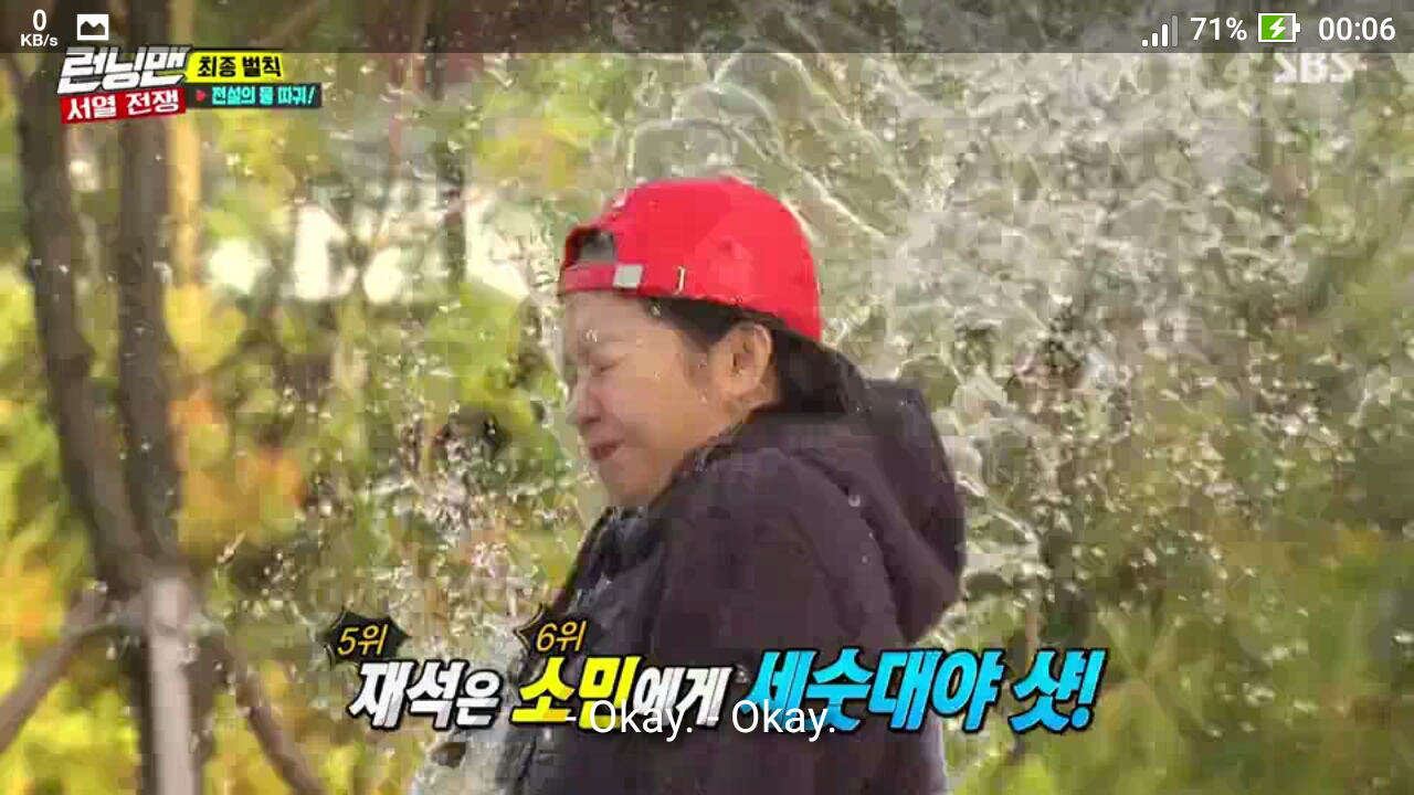 REVIEW RUNNING MAN Ep  423 - All About Reviews