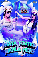 Phata Poster Nikhla Hero (2013) Full Movie | Watch Online Movies Free hd Download