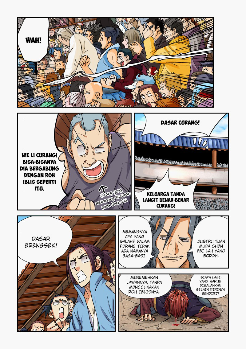 Tales of Demons and Gods Chapter 101.5