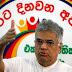 ஐ.தே.க அமைப்பாளர்கள் தேர்தல் சட்டங்களை மீற வேண்டாம். மற்ற கட்சிக்காரர்களுடன் முரண்பட வேண்டாம்.