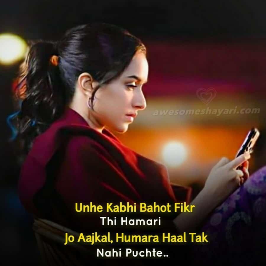 yaad shayari in hindi for girls, shraddha kapoor sad pics