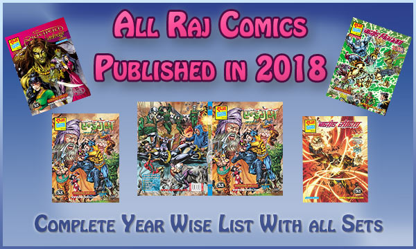 Complete-List-of-Raj-Comics-Released-in-2018