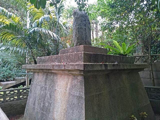 金武観音寺の梵字が刻まれた石碑の写真