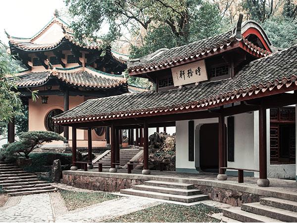 สถาบันเย้ลู้ (Yuelu Academy: 嶽麓書院) @ www.topchinatravel.com