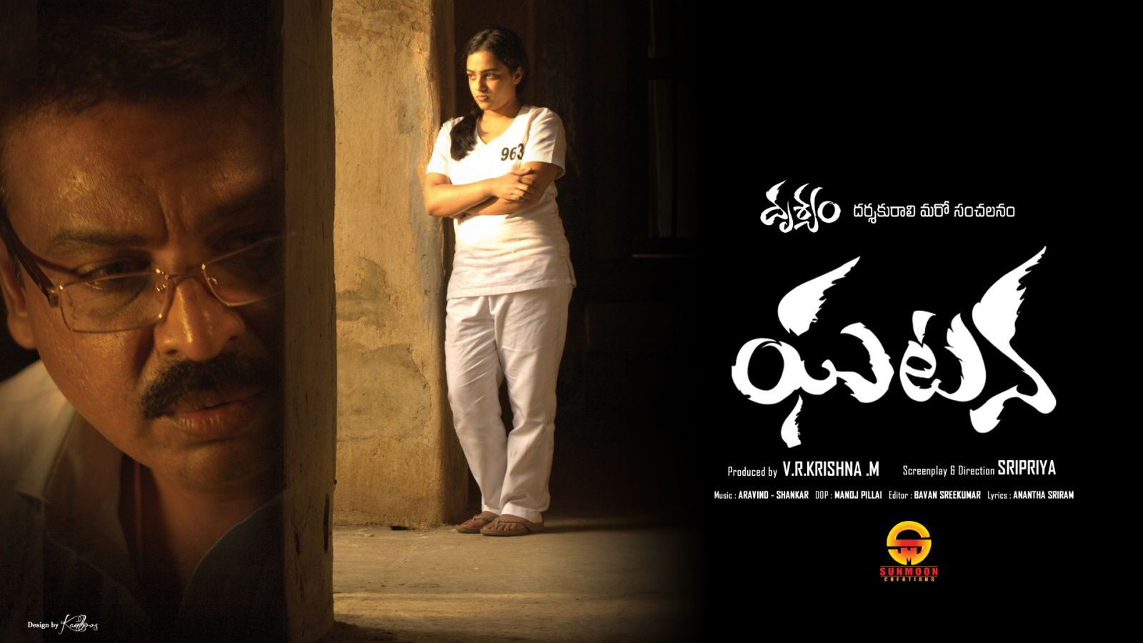 ghatana movie wallpapers-HQ-Photo-4