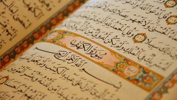 AA,din,Tahrim suresinde konuşan Muhammeddir,Kuran Muhammedin el yazmasıdır,Kuranı Muhammed yazmıştır,Tahrim suresi, islamiyet, Aişe ve Hafsa,Muhammed'in yazdığı Kuran,Ku'ran