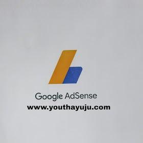 Nombor PIN Google Adsense Dah Sampai