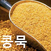 콩묵 (대두박) 가격 전망 : 해외선물, 대두박 선물 매매기법 투자전략, Soybean Meal CME CBOT: ZM Futures (1 쇼트톤/달러)