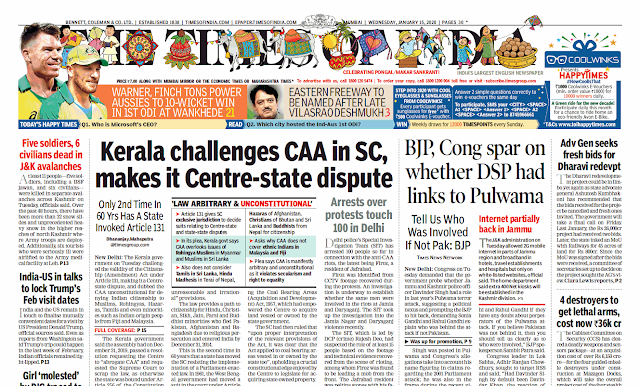 Times Of India Epaper 15th January 2020