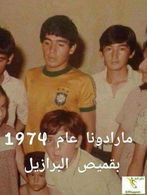 مارادونا عام 1974 بقميص البرازيل