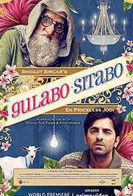 New upcoming hindi movie Gulabo Sitabo watch june 2020 - shaheenitclub