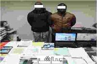 القبض على ثلاثة قاموا بالنصب على المواطنبن بداعي الاستثمار