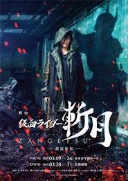 Kamen Rider Zangetsu - Gaim Gaiden Live Stage Subtitle Indonesia