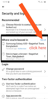 How to check Facebook id safe or haked in fb app