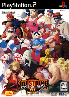 Street Fighter III 3rd Strike Fight for the Future NTSC JAP