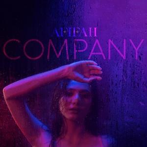 Afifah - Company