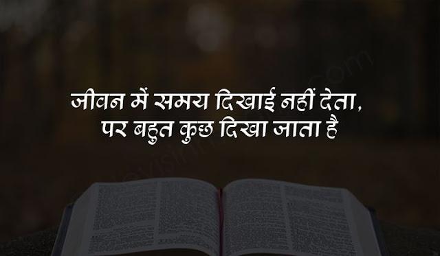 life status dp for whatsapp