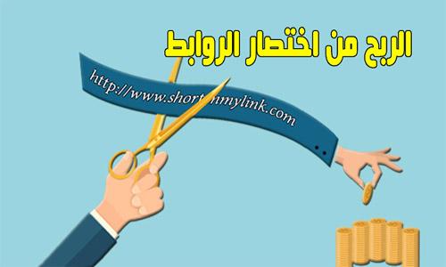 انهم يخدعوكم في مجال الربح من الانترنت والله عيب وعار