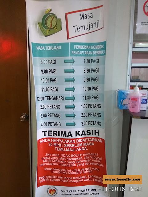 Klinik Kesihatan Balakong appointment time