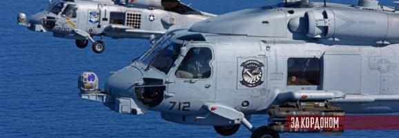 Держдеп США погодив продаж Греції семи MH-60R Seahawk
