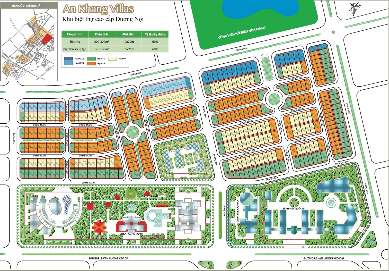 Mặt bằng căn hộ An Khang Villas Dương Nội