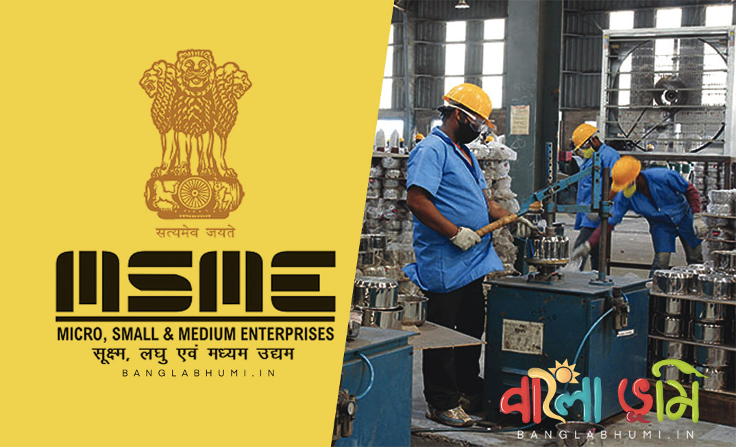 MSME West Bengal Loan Guarantee Scheme for Everyone