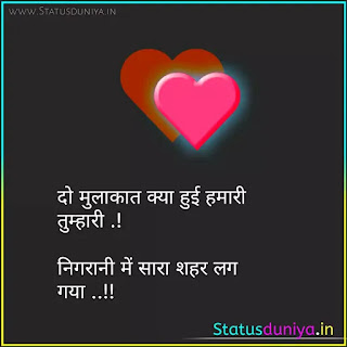 Love Quotes In Hindi With Images