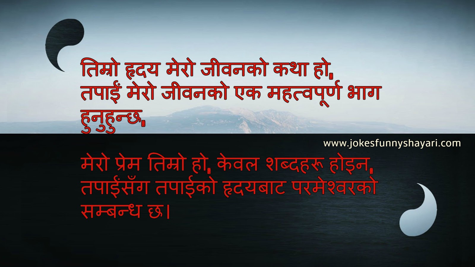 Jokes funny shayari romantic love shayari! image download !facebook