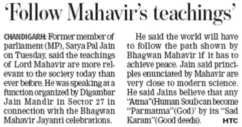 'Follow Mahavir's teachings' - Satya Pal Jain
