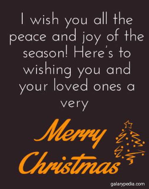 Free download Merry Christmas images
