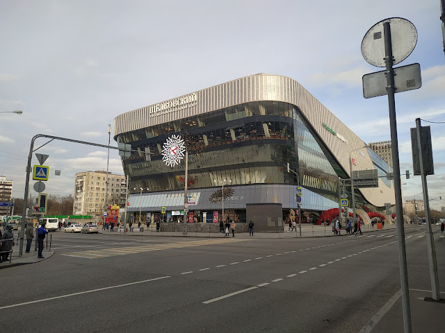 Торговый центр «Щелково». Плюсы и минусы.