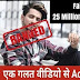 Faisu Account Banned | 25 Million Follower and a Wrong Video