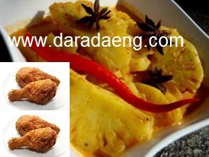Resep Masakan Bali Ayam Masak Nanas