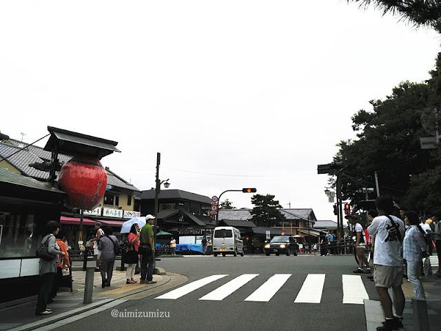 Cafe & Restaurant Arashiyama, Bamboo Forest Kyoto