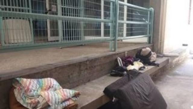ΠΟΕΔΗΝ: Δεκάδες άστεγοι έχουν καταλάβει χώρους Νοσοκομείου και κοιμούνται στους διαδρόμους